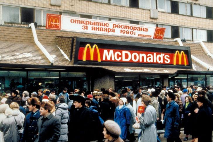Открытие первого Макдоналдс в Москве