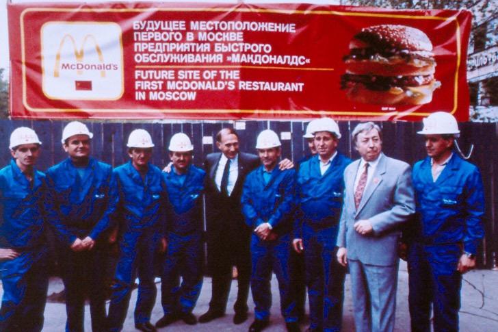 Будущее местоположение первого в Москве Макдоналдс