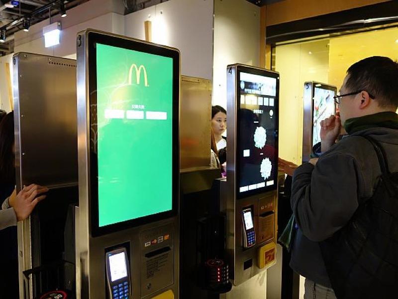 Kiosk McDonald's
