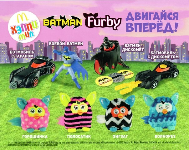 Batman and Furby