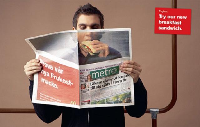 Реклама МакЗавтрака