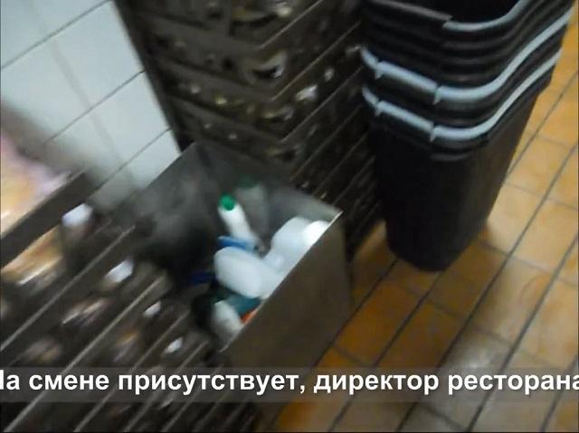 Химия и мусорки рядом с булками