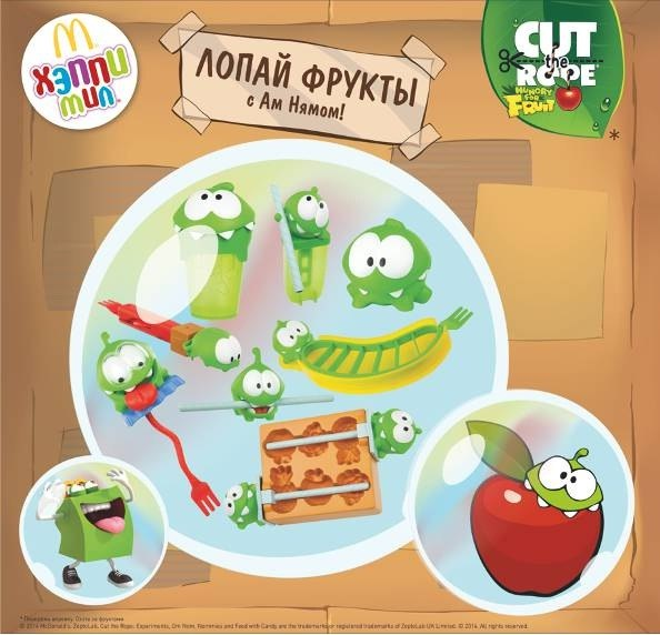Cut the Rope Happy Meal