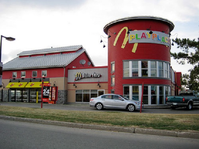Макдональдс на бывшей ферме