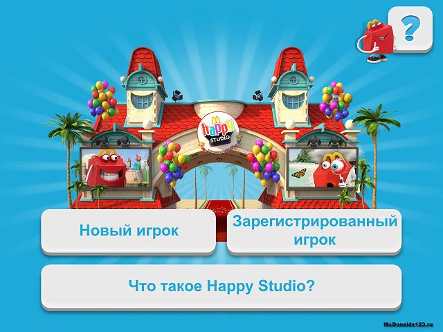 Хэппи Студио на iPad