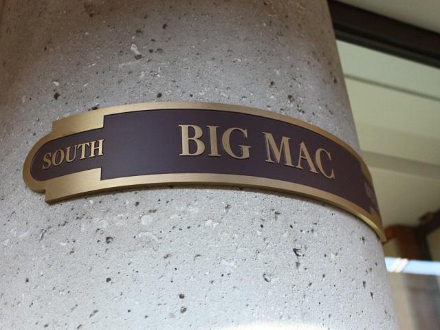 "Крыло здания ""Big Mac"""
