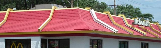Макдональдс с мандсардной крышей