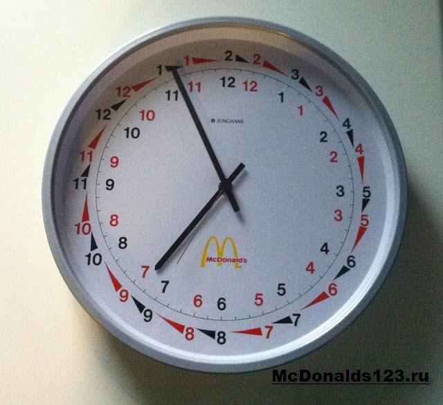 Часы Макдональдс
