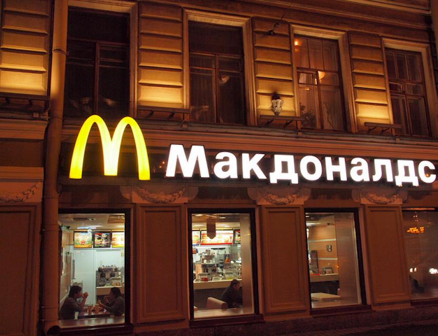 В Москве закрыли 4 ресторана Макдональдс