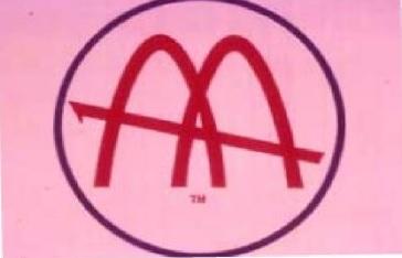 перечеркнутое лого Макдональдс