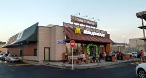 Закрытие ресторанов в регионах