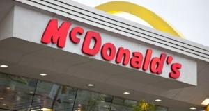 Финансовый отчет McDonald's за четвертый квартал и 2014 год