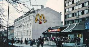 Открытие первого ресторана Макдональдс в Москве