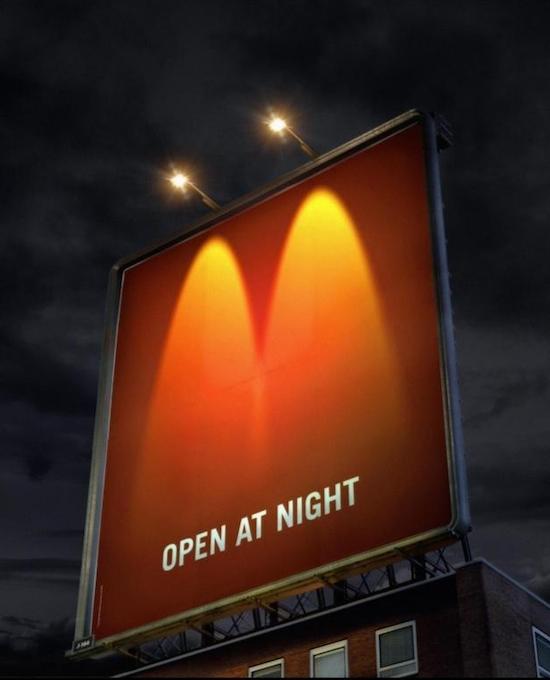 открыты ночью