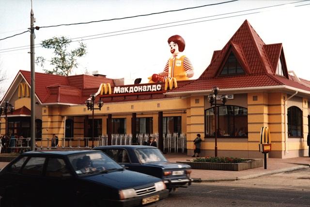 Открытие ресторана Макдональдс в Ярославле, 1998 год