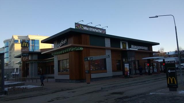 Реконструкция Макдональдс в Ярославле, 2014 год