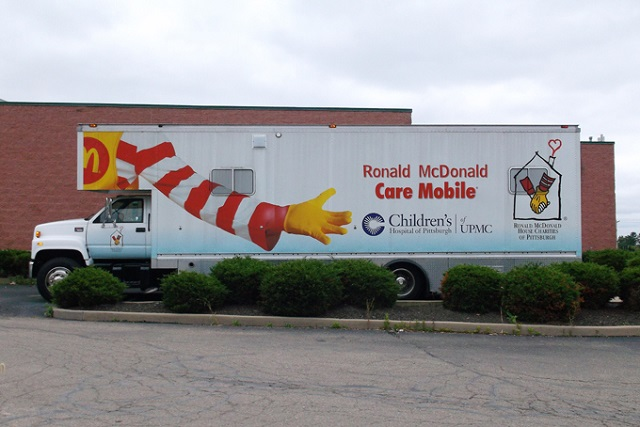 Мобильная клиника Рональда Макдональда