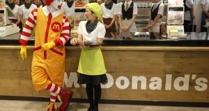 Продукция из меню Макдональдс о которой Вы не знали