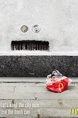 бросайте мусор в контейнер - реклама