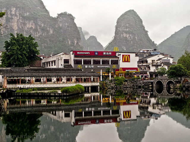 Yangshuo McDonald's China