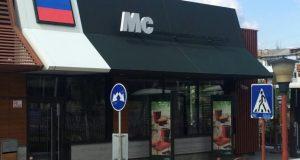 В Луганске появился лже-ресторан Макдональдс