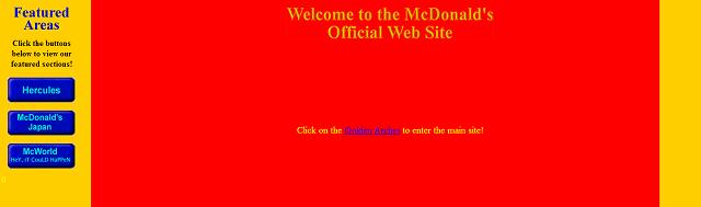 Официальный сайт Макдональдс, 1997 год